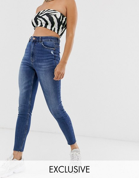 Bershka super high waist jean in dark blue in blue