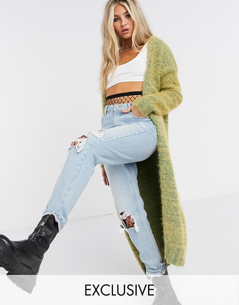 Collusion fluffy longline cardigan in yellow in yellow