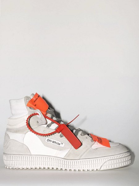 OFF-WHITE Lvr exclusive off court sneakers in white