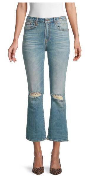 R13 Kick-Fit Cropped Flare Jeans in drew