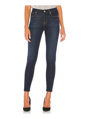 7 For All Mankind the high waist ankle skinny. - size 24 (also