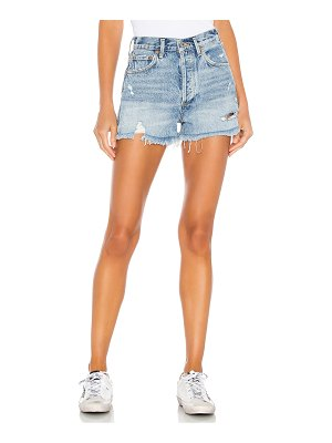 AGOLDE jaden high rise short. - size 25 (also