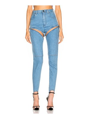 Alessandra Rich high waisted skinny stirrup jean