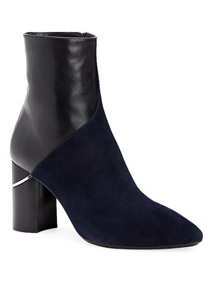 Aquatalia Palma Leather and Suede Booties