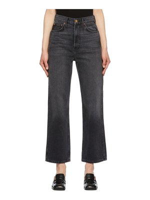 B SIDES plein relaxed straight jeans