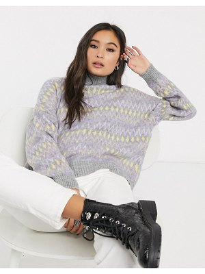 Bershka patterned pastel sweater in gray