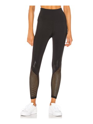Beyond Yoga pearlized digital wavelength high waisted midi legging