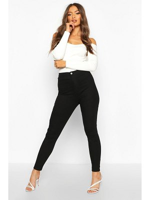 Boohoo Power Stretch Jeggings