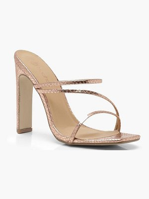 Boohoo Square Toe Cushion Flat Heel Mules