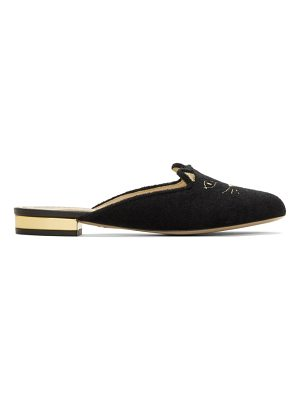 Charlotte Olympia French Terry Kitty Slippers