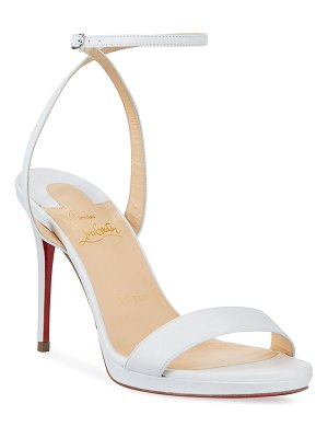 Christian Louboutin Clare Red Sole Pumps