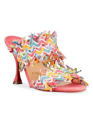 Christian Louboutin Meroine Multicolored Suede Topstitch Red Sole High-Heel Sandals
