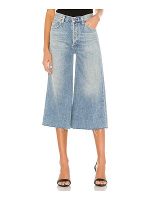 Citizens of Humanity emily relaxed culotte. - size 23 (also