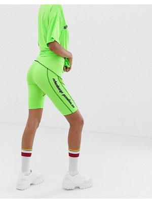 Criminal Damage structured legging shorts with logo