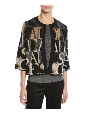 Escada Open-Front Logo-Intarsia Metallic-Knit Cardigan