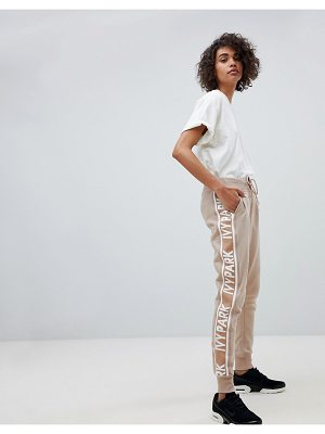 IVY PARK Sweat Pants With Taped Side Stripe