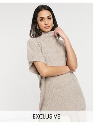 M Lounge high neck short sleeve sweater-beige