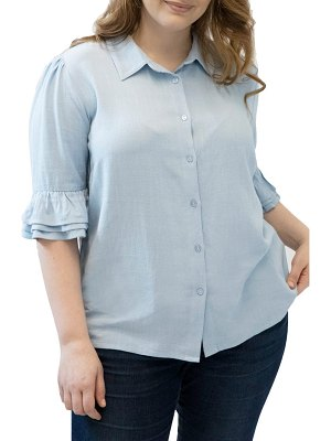 Maree Pour Toi ruffle sleeve button-up shirt
