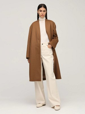 Max Mara Quilted wool blend long coat