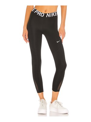 Nike np crop legging