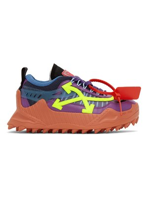 OFF-WHITE purple and yellow odsy-1000 sneakers