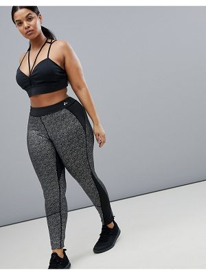 Only Play Glam Curvy Plus Training Tight