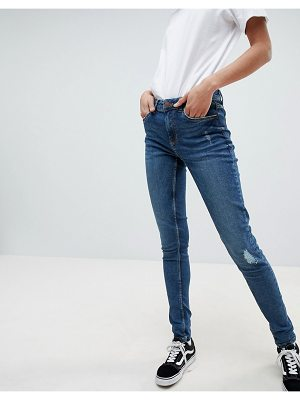 Pieces five high waisted skinny jeans with rips