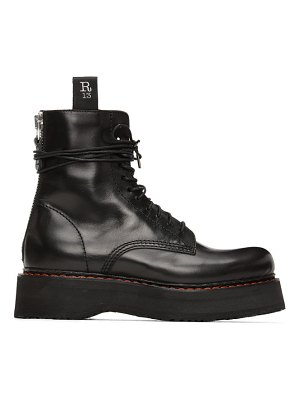 R13 stacked platform boots