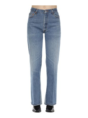 RE DONE 70s ultra high rise bell bottom jeans