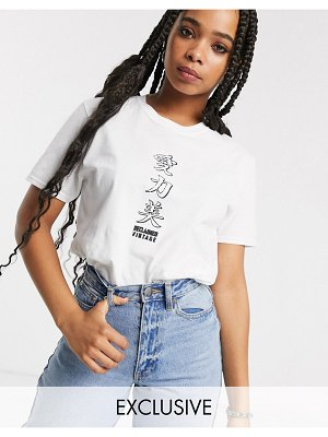 Reclaimed Vintage inspired t-shirt with japanese logo print-white