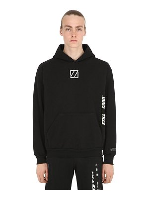 STILL GOOD Movement sweatshirt hoodie