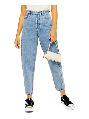 Topshop ovoid moto jeans