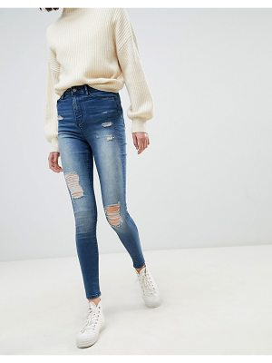 Waven Anika High Waisted Skinny Jeans