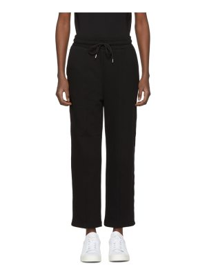 McQ by Alexander McQueen and Pink Logo Lounge Pants